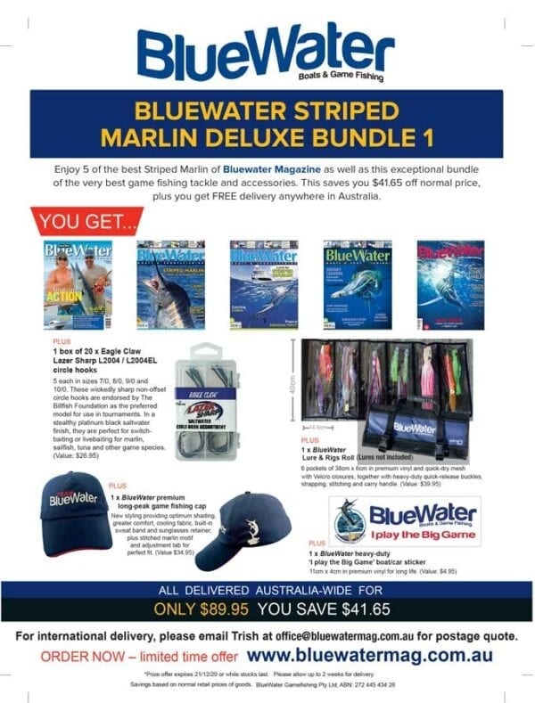 BlueWater STRIPED MARLIN Deluxe Bundle 1